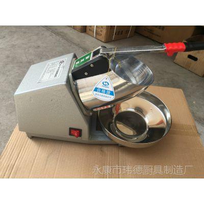 厂家批发 HD-108电动碎冰机 雪花刨冰机 商用家用碎冰机 刨冰机