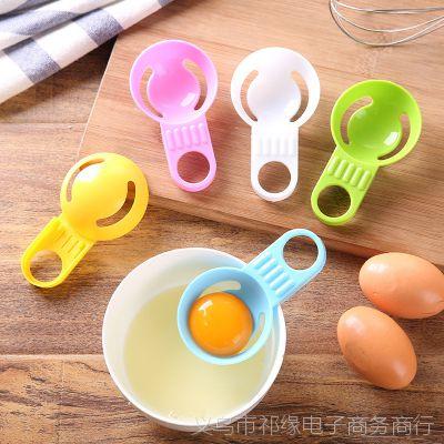 厨房工具 创意彩色短柄鸡蛋蛋清分离器蛋液过滤器烘焙用具批发