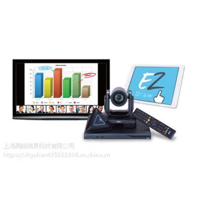 Aver圆展视频会议终端EVC130 150 350 950上海代理商现货出售