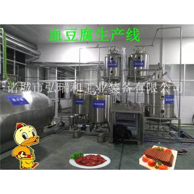 鸭血加工设备 盒装鸭血处理设备 整套鸭血加工设备工艺流程