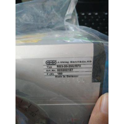 UHING德国排线器 涂布机配件 分条机配件-精密光杆排线器