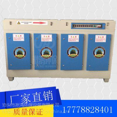 UV光氧净化器废气处理设备木器厂 除异味养殖 工业喷漆装置厂设备