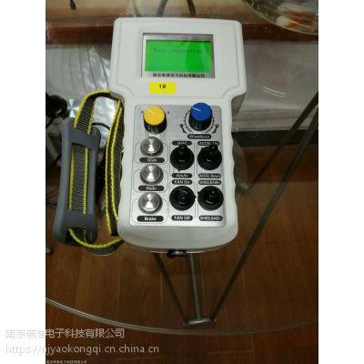 研制厂商南京帝淮机器人小车无线遥控器设计说明