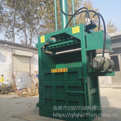 浙江易拉罐专用打块机 生产废纸打包机 启航易拉罐液压打包机