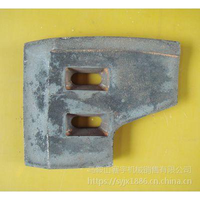 供应日本光洋KYC混凝土搅拌机配件高耐磨叶片 衬板 搅拌臂