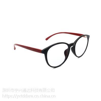 深圳宇兴通达负离子防蓝光眼镜 TD057石墨稀烯晶石能量手机眼镜定制批发源头厂家