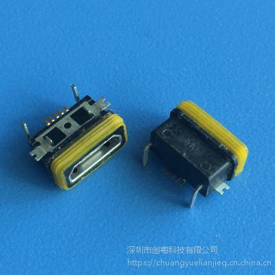 迈克贴板防水母座 MICRO-B型 5P/180度贴板防水插座 前贴后插 端子贴板防水USB插座