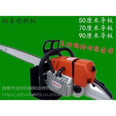 苗圃移树锯齿挖树机 幼苗土球起树机 手提式汽油刨树机