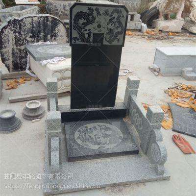 加工定做墓碑 家族墓 大理石墓碑 花岗岩土葬墓碑 来样加工