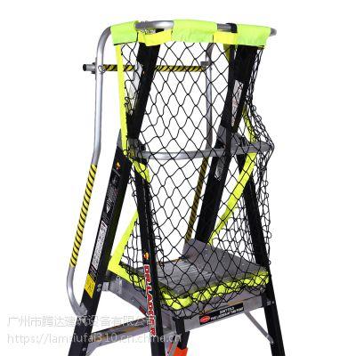 梯博士DR.LADDER安全围栏绝缘梯,香港品牌防电安全检修玻璃纤维平台梯