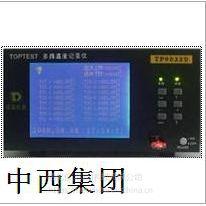 中西DYP 多路温度测试仪 型号:SZ719-TP9016U库号:M167088