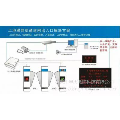 温泉度假村票务系统度假村售票系统行业专用软件硬件