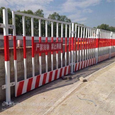 施工护栏 中建施工警示护栏 安全警示栏杆