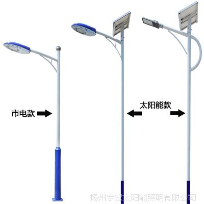 聊城太阳能灯生产厂家-led路灯厂家电话