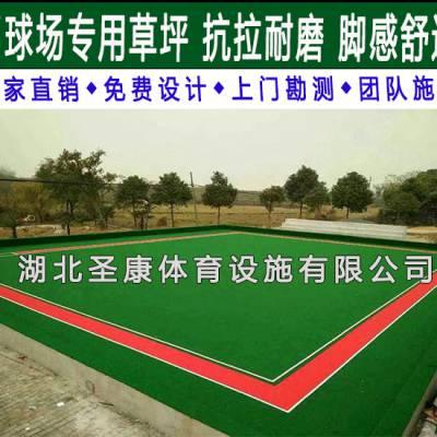 襄阳门球场专用人造草坪 仿真草皮施工铺装价格