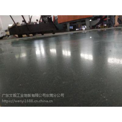 梅州市梅江区混凝土地面找平+兴宁市水泥地起灰处理+梅县厂房地面起灰处理