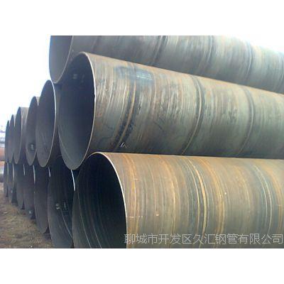 疏浚工程使用厚壁螺旋钢管防腐螺旋管备货足