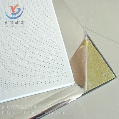铝制吸音板 微孔吸音吊顶天花板