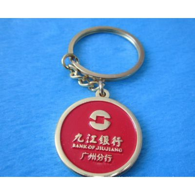 银行纪念钥匙扣定制,活动钥匙配饰制作,定制九江银行锁匙扣厂