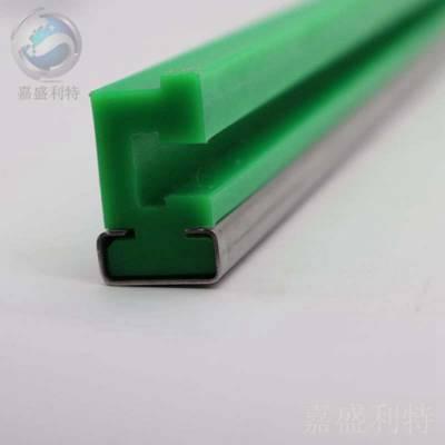 ETA型链条导轨 高分子耐磨自润滑链条导槽 食品级塑料链条导向件
