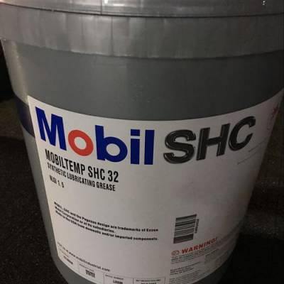 广州Mobiltemp SHC 32优质合成高温润滑脂,Mobil SHC Grease PF462