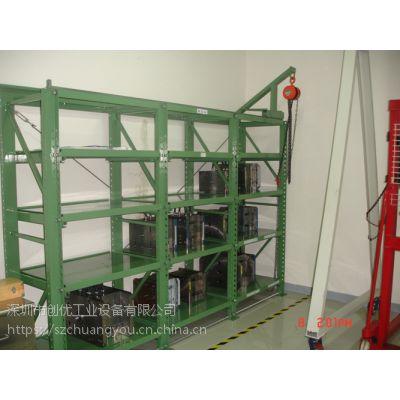 车间半开式模具存放架 五金托盘货架 配手动葫芦承重2T模具架图