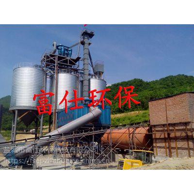 节能高效矿渣烘干机生产厂家富仕环保