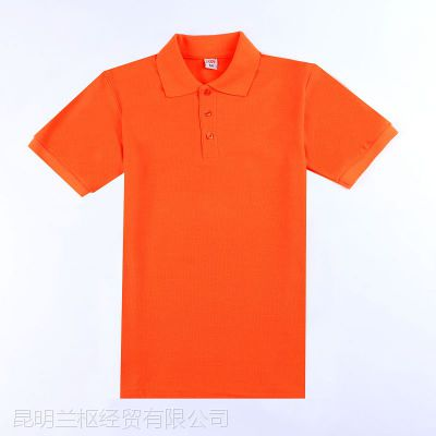 昆明兰枢广告衫和促销服定制,10件起做质量保证