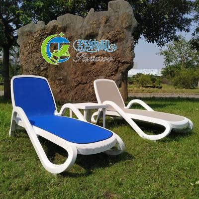 室内水上乐园塑料沙滩躺椅 大海东沙滩躺椅免费吗