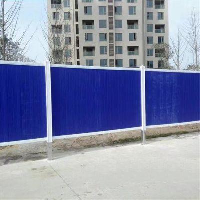 彩钢板围挡施工 地产围挡价格 新型工地围墙