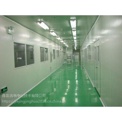 东营化妆品厂净化车间做无尘的原因