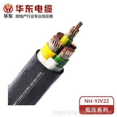 国标VV聚氯乙烯绝缘(铜芯)电力电缆价格