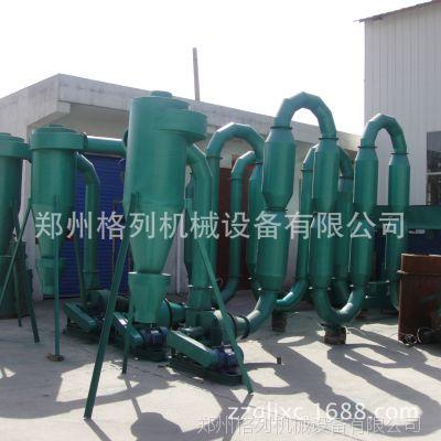气流式锯末烘干机 小型木糠颗粒烘干机 管道式饲料/木粉干燥机