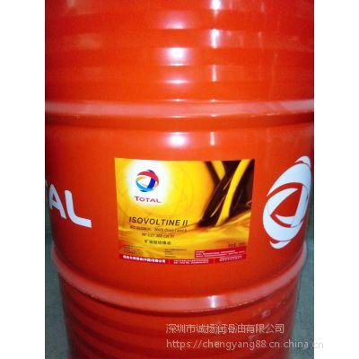 道达尔变压器油 TOTAL ISOVOLTINE II 矿物型绝缘油