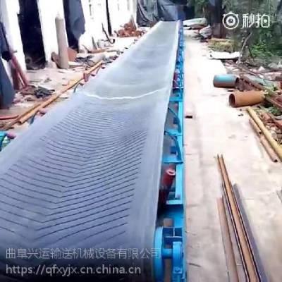 斜坡式耐磨输送机 砂石料移动皮带机