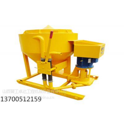 浙江厂家直销卓达高速制浆机 高速搅拌机双层涡流搅拌机