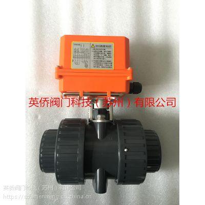 电动UPVC球阀Q911F-16S电动塑料球阀双由令电动球阀 英侨阀门、上海阀门
