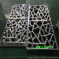 镇江型材方管焊接冰裂纹铝窗花厂家