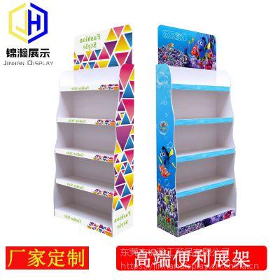 广州厂家定制可拆装安迪板板材展示架玩具陈列架商超货架