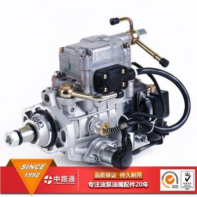 供应D22A涡流 柴油泵VP4/10E2000R002 品质保证