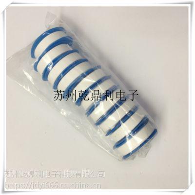 白色奈米胶带 纳米胶带 苏州奈米胶带