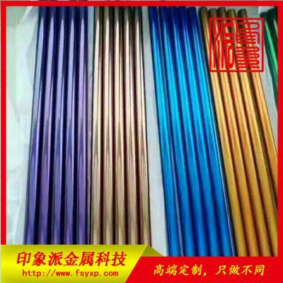 佛山不锈钢管厂家供应316不锈钢装饰管