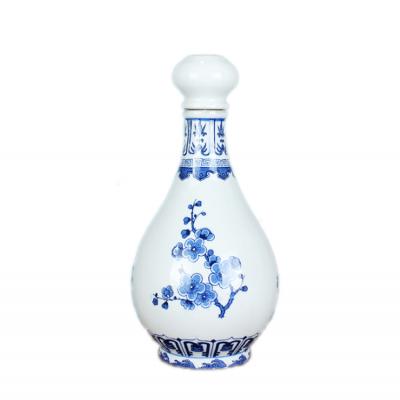 景德镇青花瓷 1斤陶瓷酒瓶 酒瓶密封储酒具 送锁扣套装