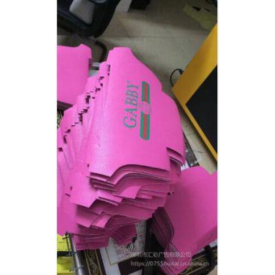 华南城附近哪里有皮革打印、数码印花的?找深圳汇彩广告,打印色牢度高,宽幅180cm