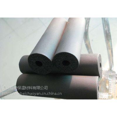 舞钢市厂家定做B2级橡塑管壳 一立方