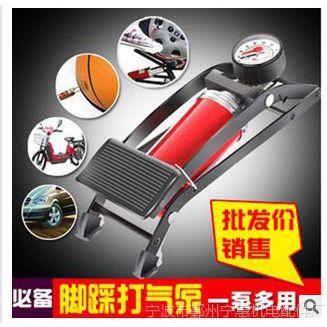 高压脚踩脚踏式汽车轮胎打气筒 汽车打气机 打气泵 充气机