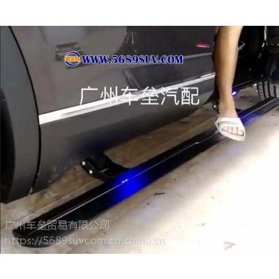 途昂带灯电动踏板,途锐带灯电动踏板,带灯电动踏板价格便宜