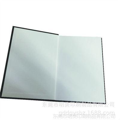 商务办公笔记本定A5画画专用记事本子厂家定制