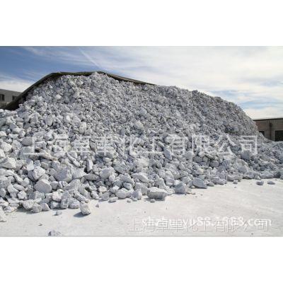 供应氢氧化镁 镁粉阻燃剂现货(上海)