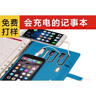 深圳/香港礼品展来圣采,企业送礼不用愁!